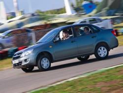 Lada Granta больше не участвует в программе утилизации