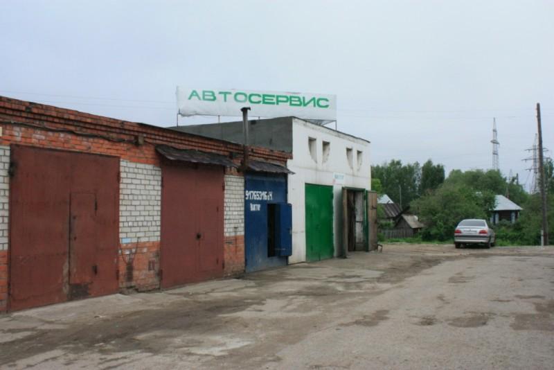 автосервис фасад фото